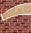ripped brick wall vector image vector image
