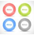 Set of Hand drawn watercolor circles design elemen vector image