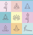 yoga icons color2 vector image