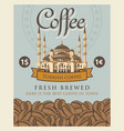 banner with coffee beans and istanbul hagia sophia vector image vector image