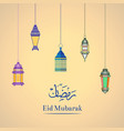 ramadan with haning lanterns vector image