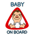 baby on board sign vector image vector image