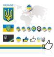 Flag emblem Ukraine and World map vector image vector image