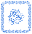 Decorative border with beautiful flowers vector image
