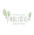 holistic medicine center logo symbol vector image