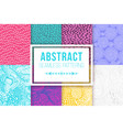 abstract seamless patterns se textures vector image