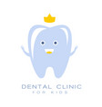 dental clinic for kids logo symbol blue tooth vector image